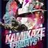 Событие | Obaldet | Kamikaze Friday