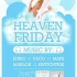 Событие | Obaldet | Heaven Friday