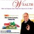 """Событие 